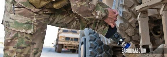 Проходження служби військовими непридатними за станом здоров'я