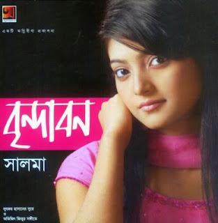 Brindabon by Salma 2010 new Eid album Bangla MP3 song Free Download