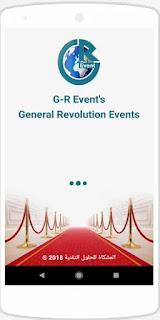 """تطبيق """" G-R events """" لتنظيم الفعاليات"""