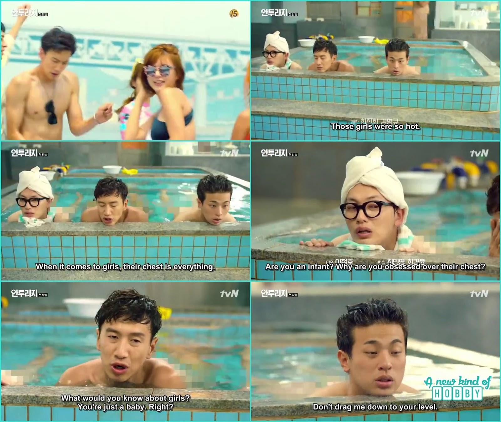 bathhouse fun sc 1
