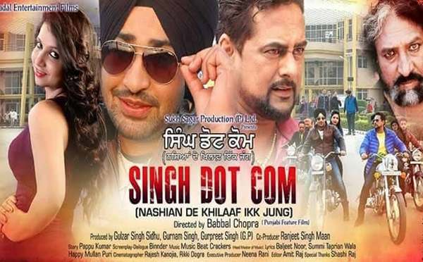 Complete cast and crew of Singh Dot Kom  (2016) bollywood hindi movie wiki, poster, Trailer, music list - Ginda Aujhla and Anchal Bansal, Movie release date June, 2016