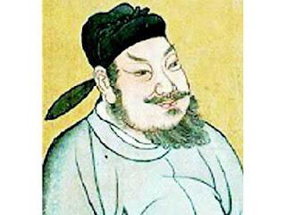 Ying Zheng el fundador de la dinastía Qin. III A.