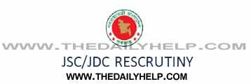 How to apply for Rescrutiny on JSC and JDC Exam Result-2015