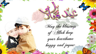Happy Eid al adha HD photo