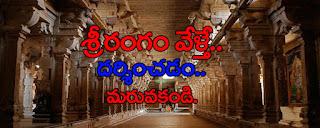 http://www.hindutemplesguide.com/search?q=jambukeswaram