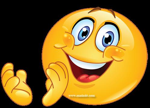 ملصقات تعبيرية للفيسبوك ووتساب وتويتر باشكال معبرة مداد الجليد