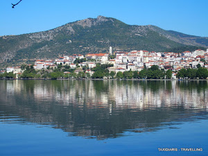 Kastoria city, Greece
