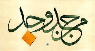 Kata Mutiara Arab serta Terjemahan