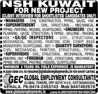 Job vacancies in NSH Kuwait new project