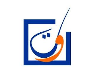 وزارة التربية الوطنية والتكوين المهني والتعليم العالي والبحث العلمي: