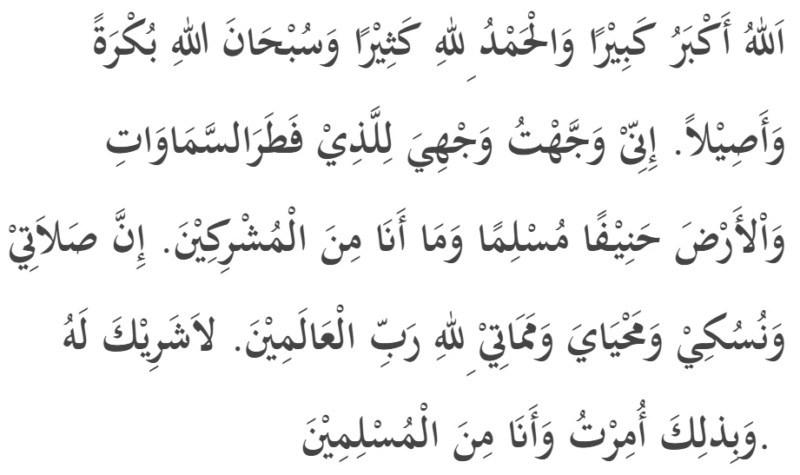 Doa Iftitah Allahu Akbar Kabiro Dan Allahuma Baaid Baini