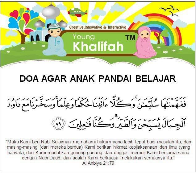 memorable memories of me  my miracle little m's doa anak