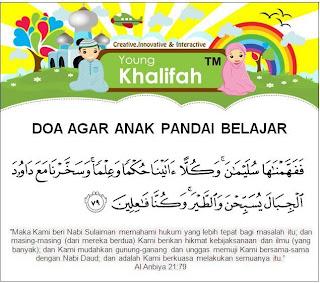 memorable memories of me & my miracle little m's: doa anak