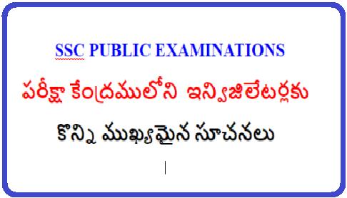 *SSC PUBLIC EXAMINATIONS, MARCH, 2019 పరీక్షా కేంద్రములోని ఇన్విజిలేటర్లకు కొన్ని ముఖ్యమైన సూచనలు*/2019/03/ssc-public-examinations-march-2019-instructions-to-invigilators.html