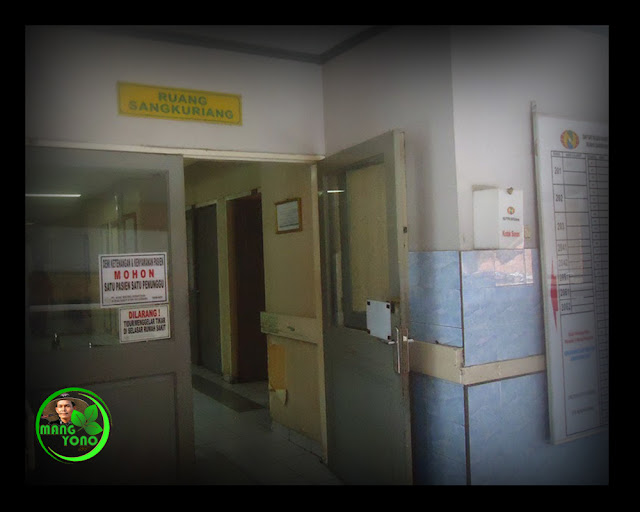 Rumah Sakit PTPN VIII Subang, Ruang Sangkuriang.