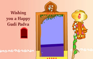 Gudi Padwa Messages