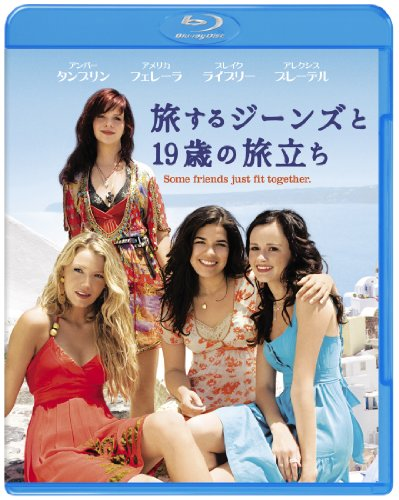 [MOVIES] 旅するジーンズと19歳の旅立ち / THE SISTERHOOD OF THE TRAVELING PANTS 2 (2008)