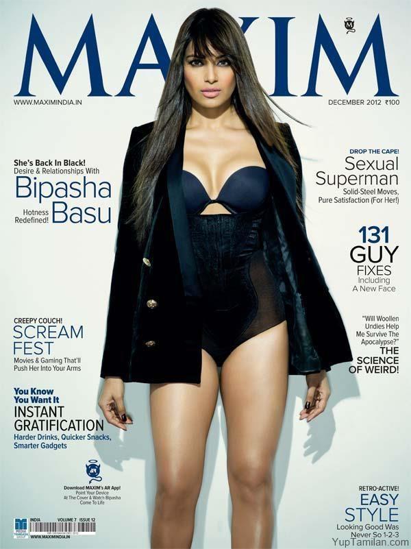 Bipasa Basu Sexiest Bikini Pictures