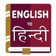 english to hindi translator and dictionary