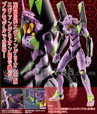 Model Kit 1/400 EVA-01 Test Type TV Ver. Neon Genesis Evangelion