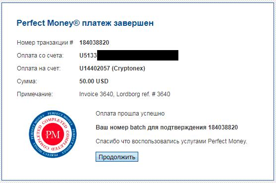 cryptonex.cc mmgp