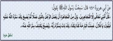 درس تبشير وتحذير تربية إسلامية فصل أول صف تاسع 2021