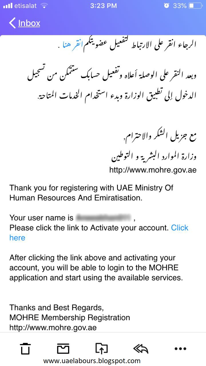 Check UAE Labour Card Online (Card+Contract) - UAE LABOURS