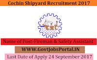 Cochin Shipyard Recruitment 2017– 30 Fireman & Safety Assistant