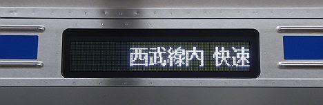 東京メトロ副都心線 西武線直通 通勤急行 飯能行き3 西武6000系(2016.3新設)