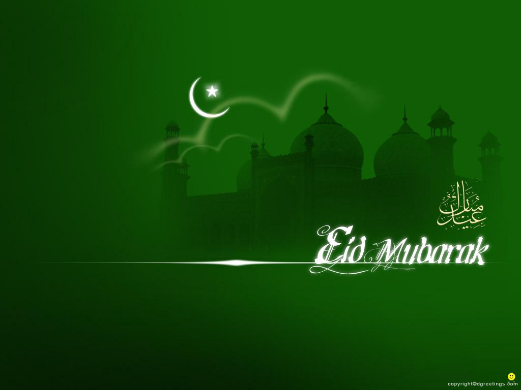 eid mubarak - photo #29