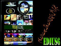 Edius Vitascene plugin For Edius 6 full download by
