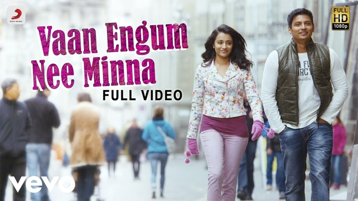 Vaan Engum Nee Minna Video Song Download Endrendrum Punnagai 2013 Tamil