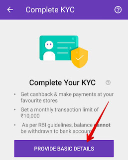 How To Complete PhonePe KYC in Hindi