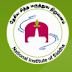 NIS Chennai Recruitment 2019 Professor, Residential Medical Officer, Emergency Medical Officer, House Officer Post
