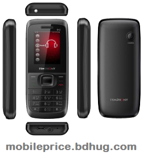 Symphony B12 Feature, Specification, Price In Bangladesh