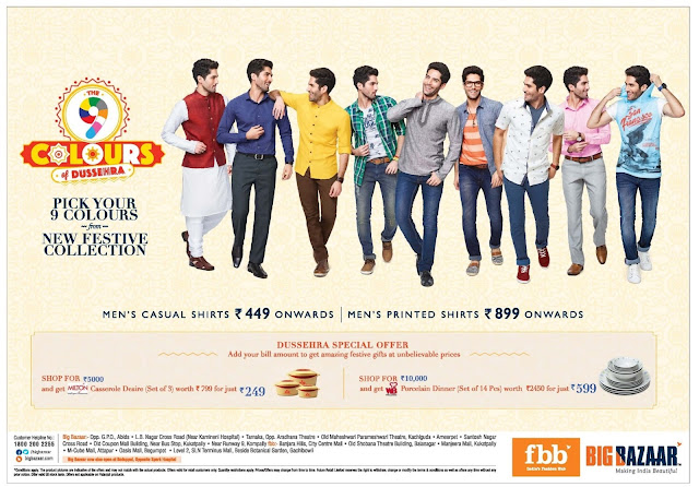 Dusshera Festival Special offer in FBB BigBazar | October 2016 discount offer | Dasshera , Diwali festival offer