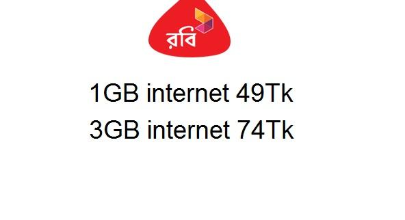 Robi 1GB internet 49Tk and 3GB internet 74Tk
