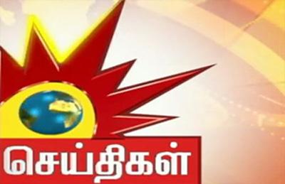 Kalaignar Tamil News LIVE