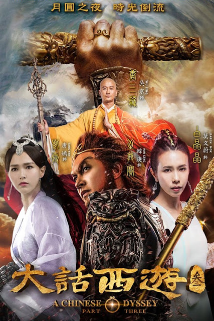 A Chinese Odyssey III (2016) BluRay Subtitle Indonesia