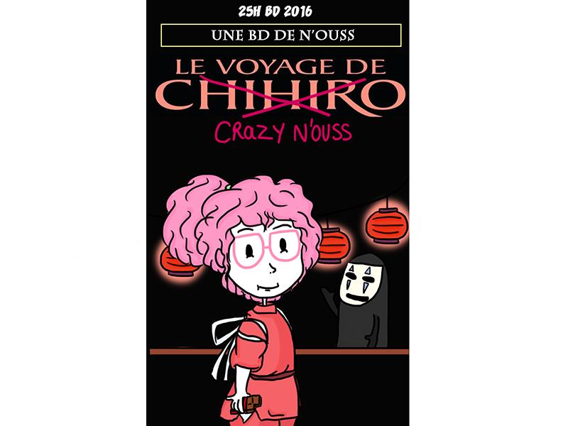 25HBD-CHIHIRO
