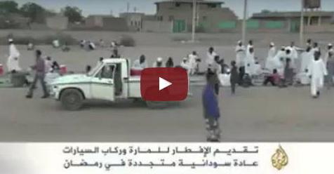 Cegat Paksa Mobil Lewat, Jadi Cara Warga Sudan Menikmati Buka Puasa Bersama (Video)