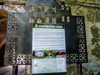 Клевань. Замок Чарторыйских. Информационный щит у входа в замок