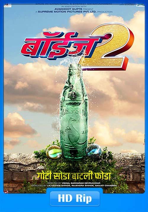 Boyz 2 2018 Marathi 720p HDRip x264 | 480p 300MB | 100MB HEVC
