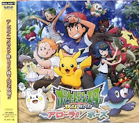 Music CD Alola!!/Pose