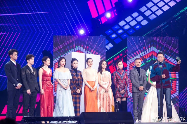 iqiYi scream night 2019 Yanxi Palace Wu Jinyan Nie Yuan Qin Lan