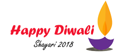 Happy Diwali Shayari, Wish, Image, Cards And Status In Hindi 2018