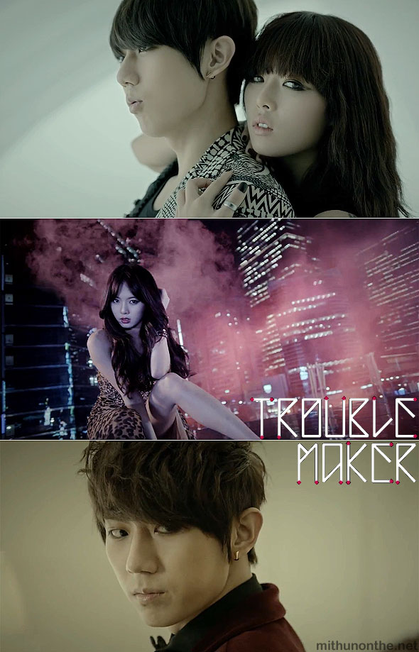 'Trouble Maker' From Trouble Maker. - Music Sharing For U