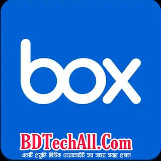 Google drive এর চাইতে ভাল ও নিরাপদ  files upload করে রাখুন।