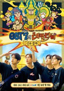 GOT7 Real Thai (2019)