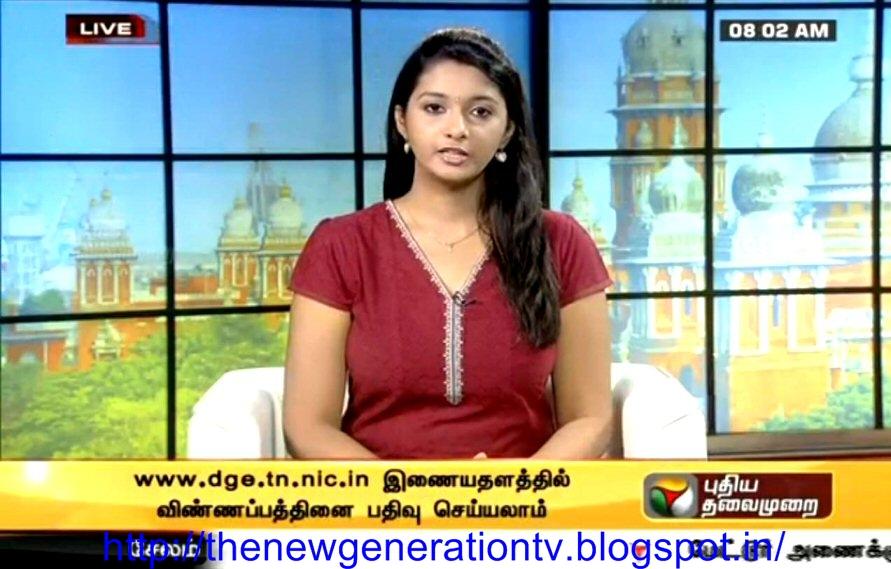 Puthiya Thalaimurai News Readers: Priya Bhavani Shankar